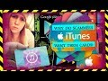 WHY DO SCAMMERS WANT GIFT CARDS ITUNES ETC