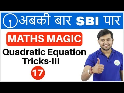 11:00 AM Maths Magic by Sahil Sir |Quadratic Equation Part III lअबकी बार SBI पार I Day #17