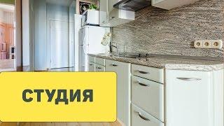 Дизайн однокомнатной квартиры. Квартира студия в Москве.(, 2017-01-10T10:48:59.000Z)