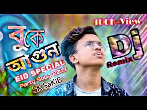 SamzVai | Buke Aigun | বুকে আগুন | Bangla New Song Samz Vai 2019 |