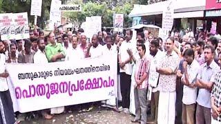 Palakkad Merchants arrest | Police
