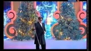 �������� ���� Григорий Лепс - Новогодняя (Голубой огонек - 2012) ������