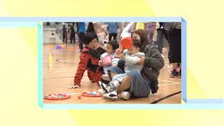 Fun Sports Day 快樂運動日