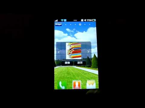 Samsung Wave II UI Hand on