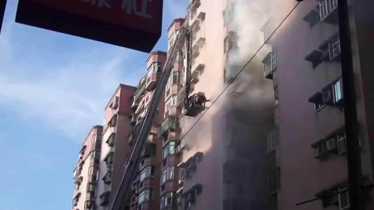 2014/7/7新北市中和區壽德街火災發生 - YouTube
