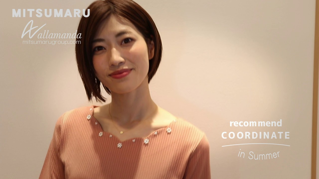 mitsumaru allamanda 2019ss - YouTube