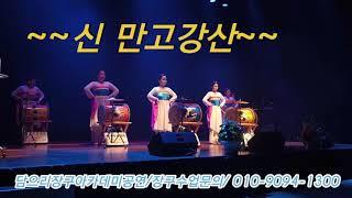 [충주음악창작소공연]#담으리#충주홍보단체#충주봉사단체