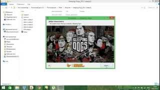 Как скачать Sleeping Dogs на Windows 8(браузер Google Chrome)