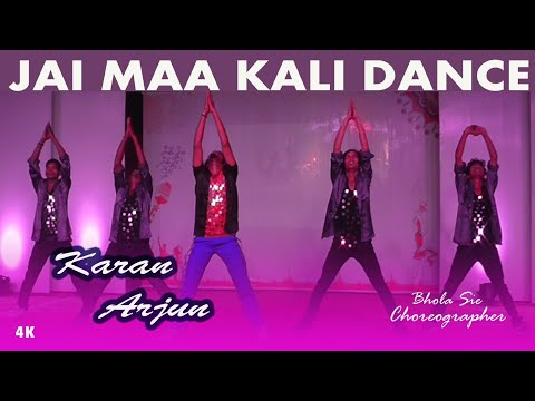 Jai Maa Kali | Karan Arjun | Sam & Dance Group Bhola Dehri On Sone