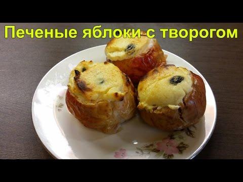 Яблоко - Полезные и опасные свойства яблок