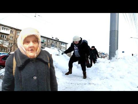 Кировская бабка продолжение...Happy End