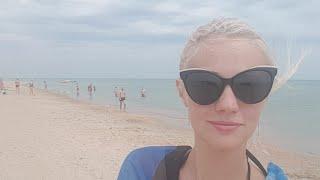 Дикий Пляж Тихая Гавань. Платные Навесы