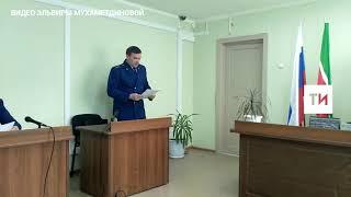 Суд Набережных Челнов признал деятельность  футбольных болельщиков «Автоград Крю» экстремистской