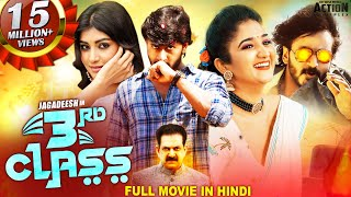3RD CLASS (2021) NEW RELEASED Full Hindi Dubbed South Movie | Nam Jagadeesh | New South Movie 2021