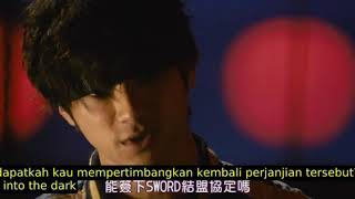 "Video High And Low Movie 2 END OF SKY ""Murayama VS Hyuga"" download MP3, 3GP, MP4, WEBM, AVI, FLV April 2018"