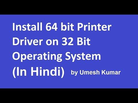 Share Printer Between 32 Bit and 64 bit Windows 7