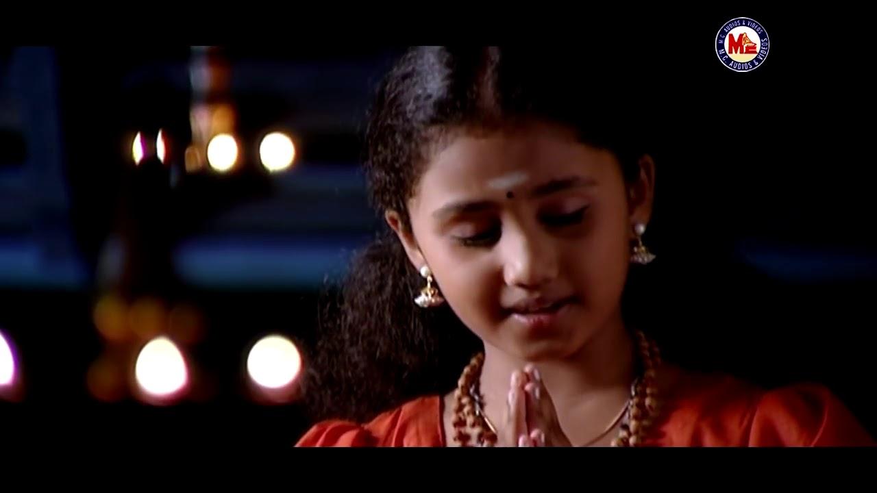 Ayyappan Devotional Song Tamil HD Video Song - YouTube