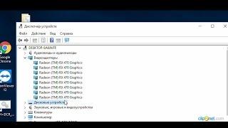 ASUS PRIME H270-PLUS: настройка материнской платы для 8 видеокарт на s1151