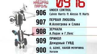 Робот белый 906-0976 45 сек