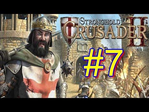 Kings Crusade: Львиное сердце (рецензия, обзор)