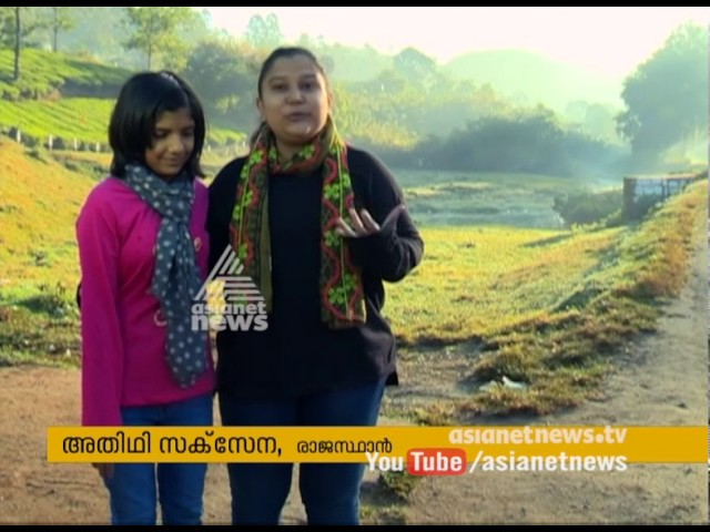 Cold hits new record, Tourist Rush in to Munnar