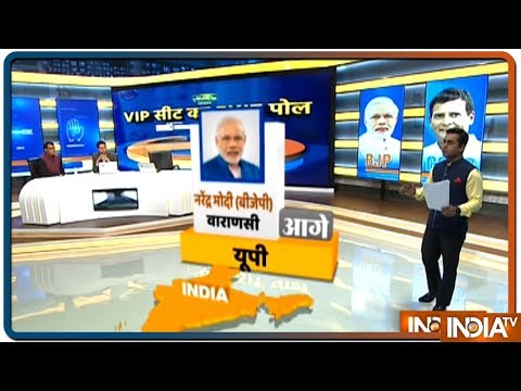 IndiaTV Exit Poll: Narendra Modi leading in Varanasi, Rahul Gandhi in Amethi