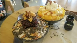 Korea Trip Vlog (Part 8 of 10): Budae jjigae and CHEESE BINGSU Thumbnail