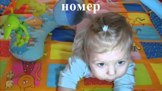 Анастасии Зинкевич нужна Реабилитация.(Здравствуйте, меня зовут Виктория. Я - мама маленькой Настеньки. Она родилась 9декабря 2011года. До 3,5 месяца..., 2013-02-28T15:05:28.000Z)