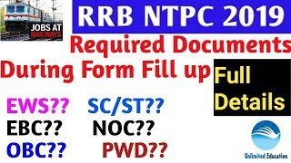 EWS, EBC Certificates कहाँ से बनवायें | Important Documents Required During Form Fillup for RRB NTPC