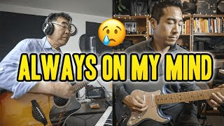 ALWAYS ON MY MIND (Willie Nelson) Cover by Jay Choi (Touching! 😢)