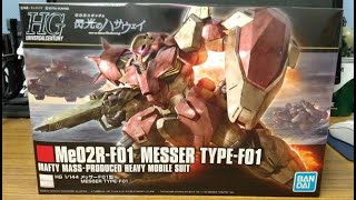 HGUC Messer Type-F01 Unboxing