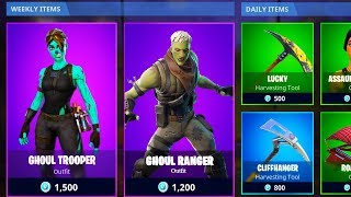 "GHOUL TROOPER RETURN CONFIRMED BY EPIC GAMES! *NEW* ""BRAINIAC"" SKIN IN FORTNITE!"