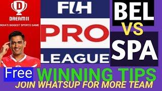 BEL VS SPA DREAM11||HOCKEY||BELGIUM VS SPAIN||WINNING TEAM