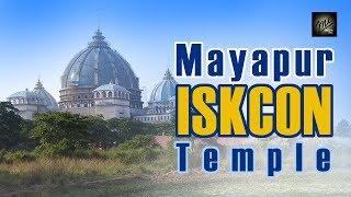 Mayapur ISKCON Mondir (Temple) tour