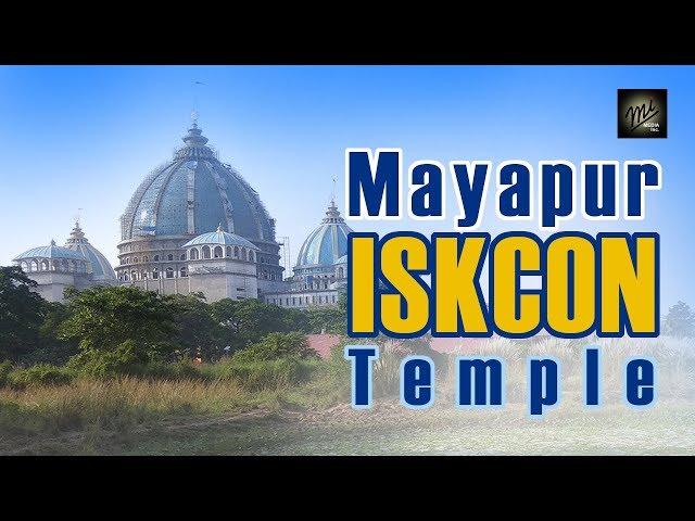 Ishodyan guest house ISKCON Mayapur | TravelerBase | Traveling Tips
