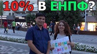 видео Билеты на поезда в Казахстане будут продавать по ИИН
