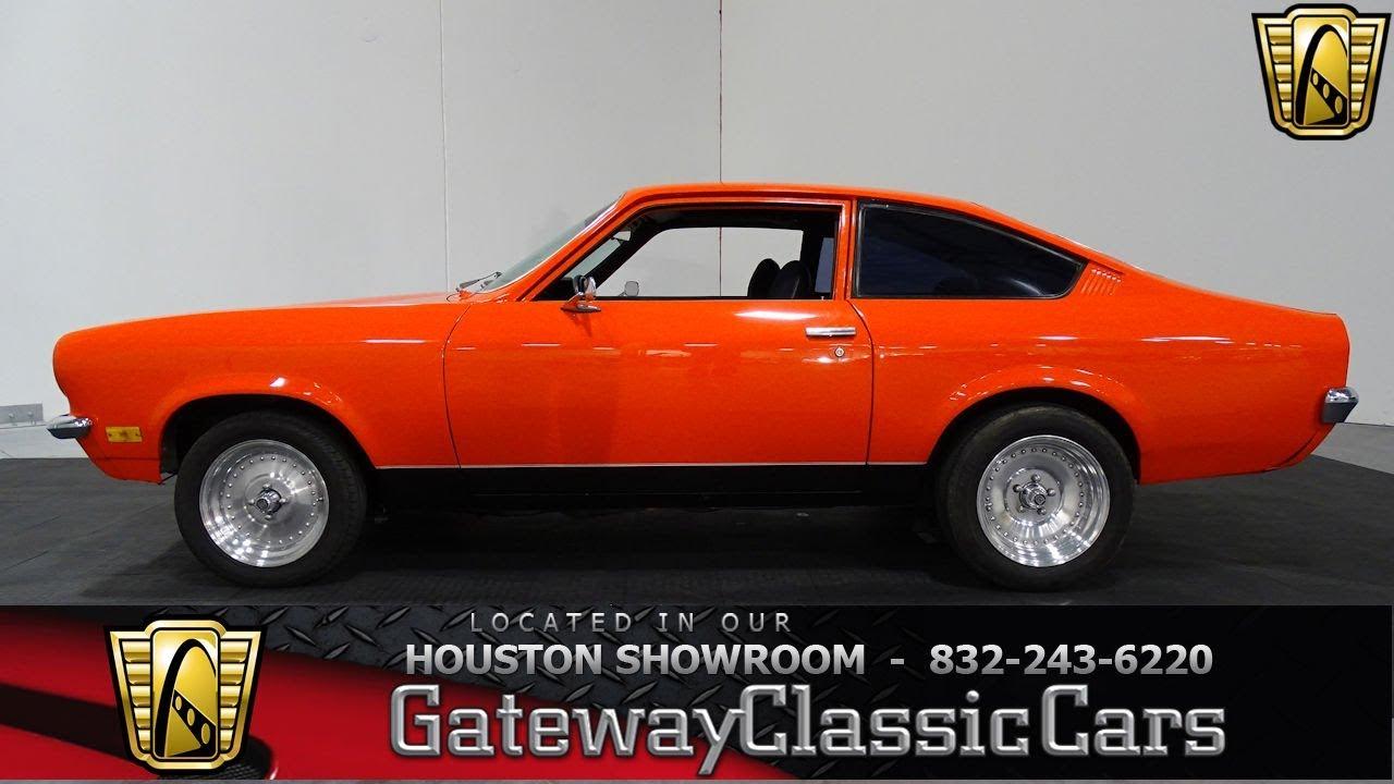 1972 Chevrolet Vega Gateway Classic Cars 1046 Houston Showroom