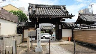 坊門信子 - JapaneseClass.jp