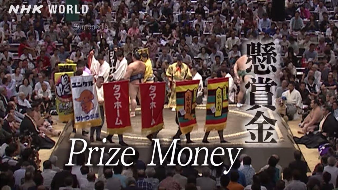 Photo of Prize Money [懸賞金] – SUMOPEDIA – video