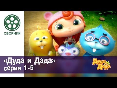Видео: Ebs_noljago -