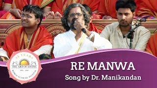 """""""Re Manwa"""" Song by Dr. Manikandan, India 