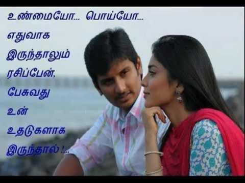 ullame unakkuthan usure unakkuthan tamil song.....Ramesh jivi