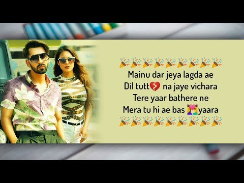 Sakhiyaan Lyrics - Maninder Buttar, MixSingh, Babbu | Sakhiyan Full Song Lyrical Video