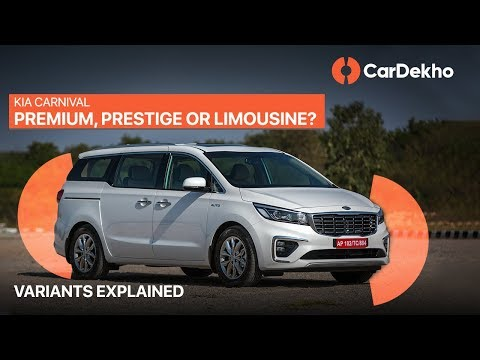Kia Carnival Premium vs Prestige vs Limousine | Variants Explained | CarDekho.com