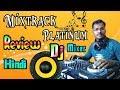 Numark Mixtrack Platinum Controller Full Review In Hindi / Best Dj Mixer 2018
