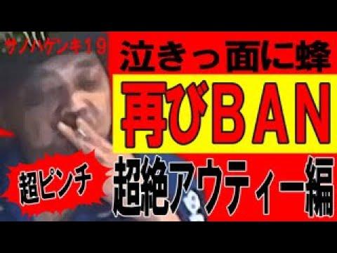 マン ウナ バール ちゃん ウナちゃんマンとは (ウナチャンマンとは)