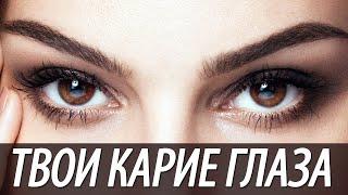 Разбор, аккорды песни - Твои карие глаза - Ахра
