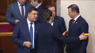Закон о реинтеграции Донбасса: что именится