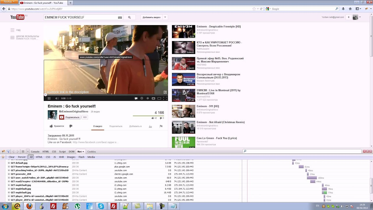 Download Any Video with FireFox and FireBug