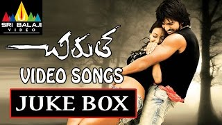Chirutha Songs Jukebox | Video Songs Back to Back | Ram Charan, Neha Sharma | Sri Balaji Video